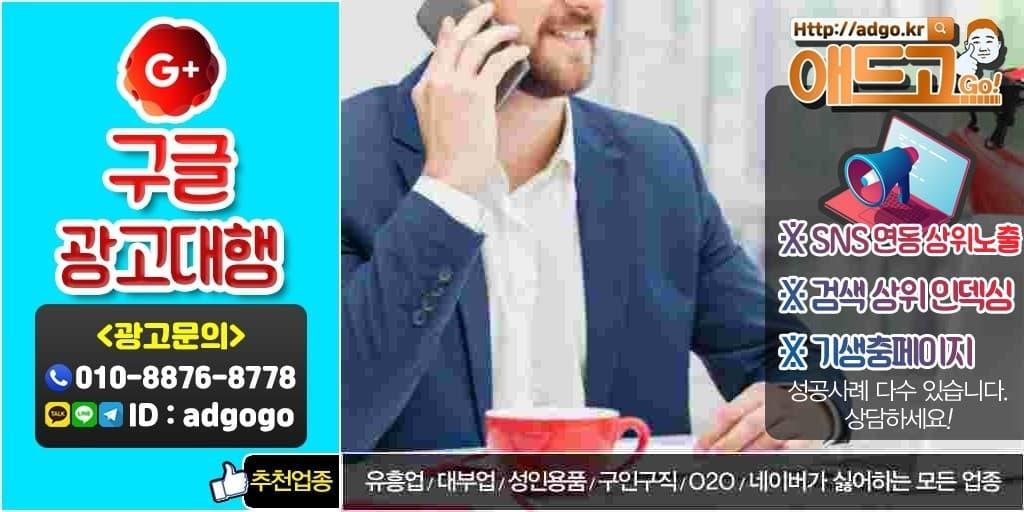 포장대행업체온라인마케팅